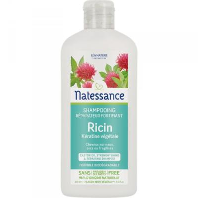 NATESSANCE SHAMPOOING REPARATEUR FORTIFIANT AU RICIN&KERATINE 250ML